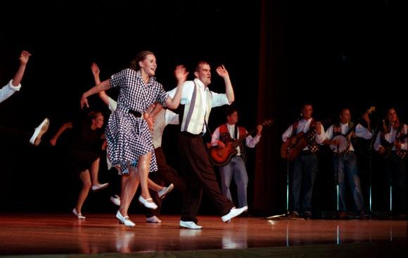 Государственный танец