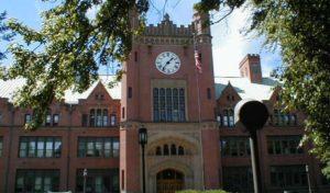 Лучшие университеты Айдахо