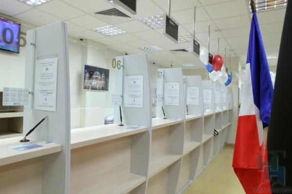 Визовый центр Франции в Москве