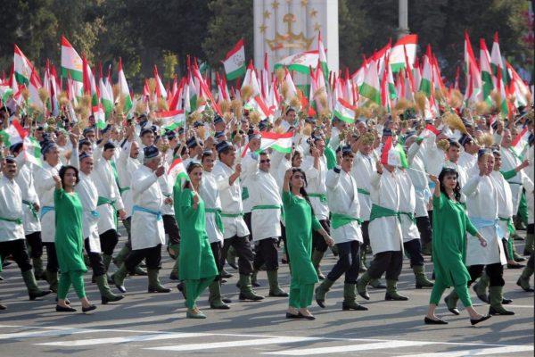 День национального единства Таджикистана