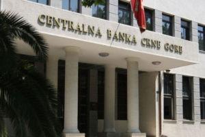 Центробанк в Черногории