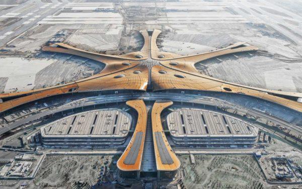 Аэропорт Дасин