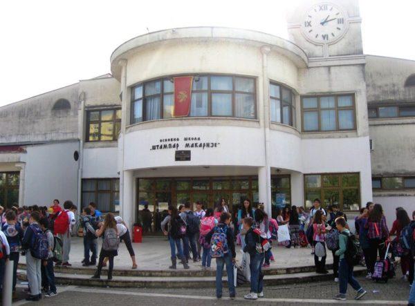 Школа в Черногории