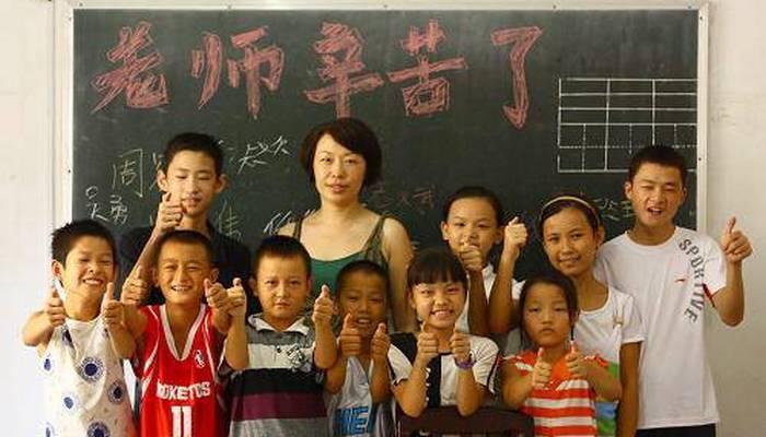 День учителя в Китае