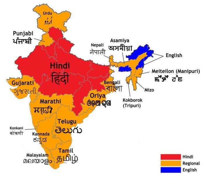Языковая карта Индии